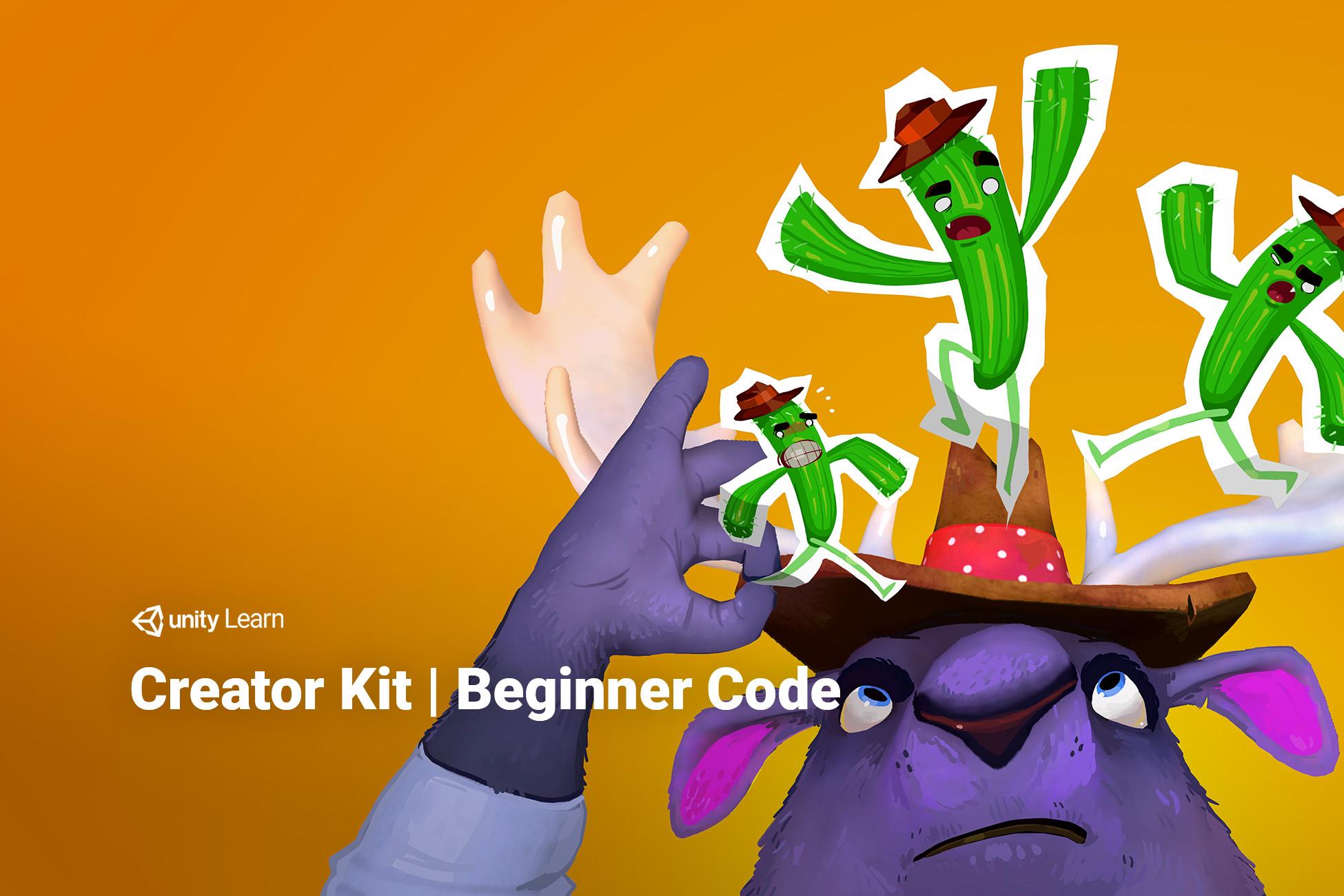 CreatorKit 直播课程Demo试玩